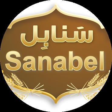Picture for category سنابل التمهيدي