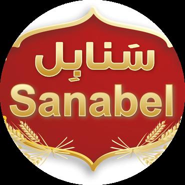 Picture for category سنابل البستان