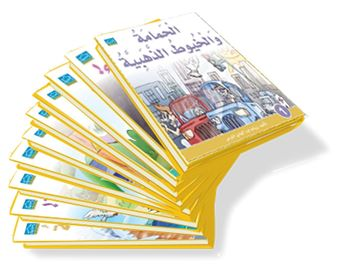 """Picture of Read & Enjoy """"10"""" Stories"""