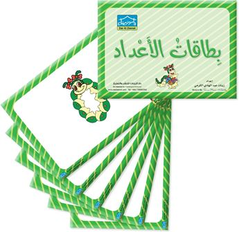 Picture of دودي والأعداد