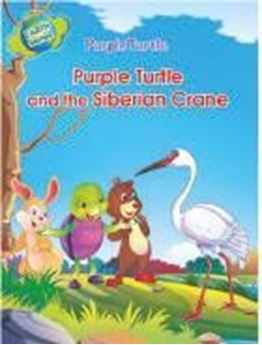 Picture of Purple Turtle and the Siberian Crane