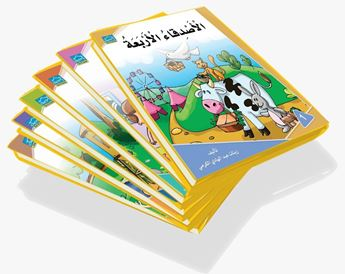 "Picture of سلسلة أقرأ وأتعلم ""6"" قصص"