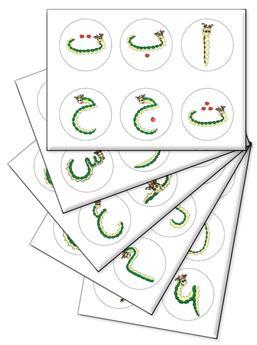 Picture of Dodi Letters