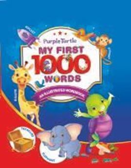Picture of My First 1000 Words (Illustrated) (Hardbound)